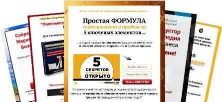 конверсия сайтов